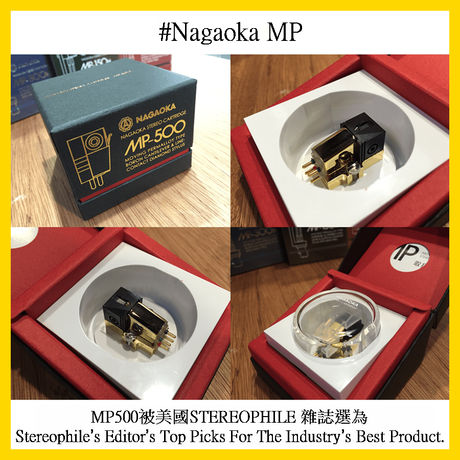 MP500被美國STEREOPHILE 雜誌選為 Stereophile's Editor's Top Picks For The Industry's Best Product.
